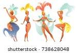 set of brazilian samba dancers. ... | Shutterstock .eps vector #738628048