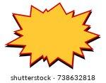 comic yellow burst. pop art... | Shutterstock .eps vector #738632818