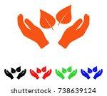 flora care hands icon. vector...   Shutterstock .eps vector #738639124