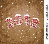 christmas background.... | Shutterstock .eps vector #738653866