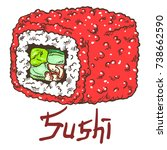 fresh delicious sushi roll... | Shutterstock .eps vector #738662590