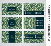 set of business cards with... | Shutterstock .eps vector #738688630