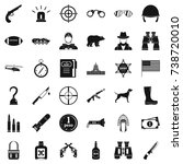 weapon icons set. simple style... | Shutterstock . vector #738720010