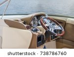 Small photo of Closeup of cockpit of luxury yacht. Cockpit of luxury seagoing boat. interior from wood and leather.