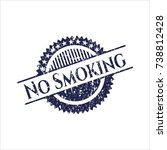 blue no smoking distress rubber ... | Shutterstock .eps vector #738812428