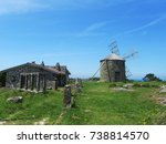 old windmill of montedor  near... | Shutterstock . vector #738814570