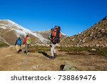 hike in kackar mountains in... | Shutterstock . vector #738869476