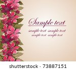 card with a border from pink... | Shutterstock .eps vector #73887151