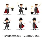 collection of magicians... | Shutterstock .eps vector #738890158
