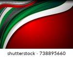 national flag of united arab... | Shutterstock .eps vector #738895660