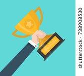 business goal achievement... | Shutterstock .eps vector #738908530