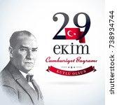 Republic Day Of Turkey Nationa...