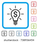 profitable invention icon. flat ... | Shutterstock .eps vector #738936454