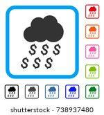 money rain icon. flat grey...