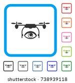eye spy drone icon. flat grey...