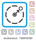 circular area border icon. flat ... | Shutterstock .eps vector #738945280