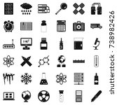 science icons set. simple style ...   Shutterstock . vector #738982426