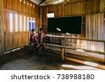 students in classroom tribal... | Shutterstock . vector #738988180