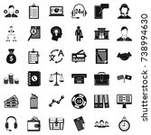 business search icons set....   Shutterstock . vector #738994630