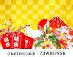 dog mt. fuji new year's card... | Shutterstock .eps vector #739007938