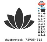 lotus flower icon with free... | Shutterstock .eps vector #739054918
