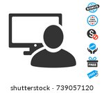 computer user icon with free... | Shutterstock .eps vector #739057120