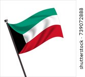 flag of kuwait. kuwait icon... | Shutterstock .eps vector #739072888