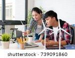 alternative energy engineer... | Shutterstock . vector #739091860