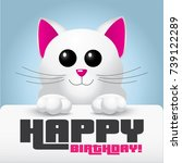 cute white cat with pink nose... | Shutterstock .eps vector #739122289
