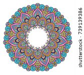 vector round abstract circle.... | Shutterstock .eps vector #739139386