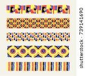 set of ethnic art brushes in... | Shutterstock .eps vector #739141690