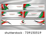 national flag of united arab... | Shutterstock .eps vector #739150519