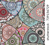 seamless pattern tile with... | Shutterstock .eps vector #739156729