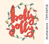 holly jolly   unique hand drawn ... | Shutterstock .eps vector #739156918