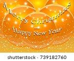 happy new year yellow  | Shutterstock .eps vector #739182760
