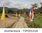 bridge wood in district pi...   Shutterstock . vector #739201318