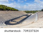 the panathenaic stadium in... | Shutterstock . vector #739237324