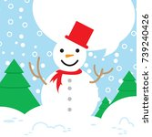 template christmas  with free... | Shutterstock .eps vector #739240426