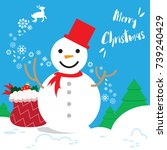 template christmas  with free... | Shutterstock .eps vector #739240429