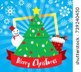 template christmas  with free... | Shutterstock .eps vector #739240450