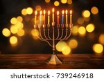 image of jewish holiday... | Shutterstock . vector #739246918