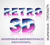 3d sci fi 80's retro alphabet... | Shutterstock .eps vector #739256674