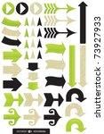 set of eleven arrow vector... | Shutterstock .eps vector #73927933