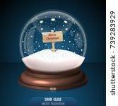 snow globe on blue background.... | Shutterstock .eps vector #739283929
