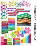 colorful text box templates