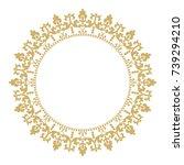 vintage classic frame. damask... | Shutterstock .eps vector #739294210