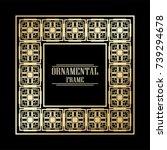 vintage ornamental art deco...   Shutterstock .eps vector #739294678