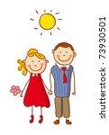 in love | Shutterstock .eps vector #73930501