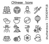 chinese icon set in thin line...   Shutterstock .eps vector #739309918