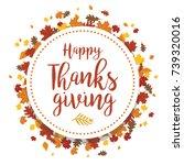 happy thanksgiving leaves... | Shutterstock .eps vector #739320016